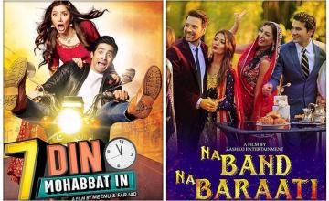 YOUR FILM FIX THIS EID