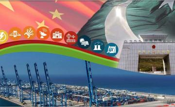 CPEC May Reduce Your Cholesterol