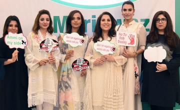 #MeriAwaz A much-needed step finally taken