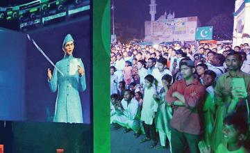 You can now see Quaid-e-Azam deliver speeches in life-size holographic form
