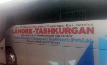New bus service connecting Pakistan to China