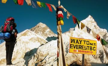 MOUNT EVEREST'S STRANGEST ARTEFACTS AND OBJECTS (Part I)