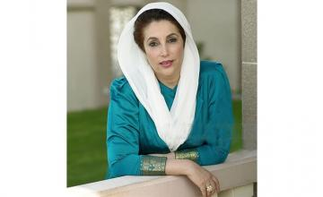 Opera on Benazir Bhutto's Life To Open next Year in U.S.