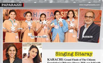 Singing Sitaray