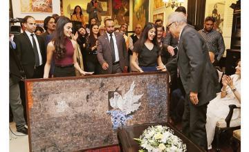 Jamil Naqsh - Honouring History
