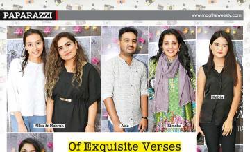 Of Exquisite Verses
