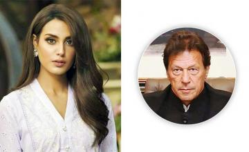 Iqra Aziz has a message for our Prime Minister
