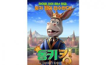 'The Donkey King' goes to South Korea