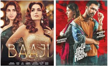 Baaji & Laal Kabootar head to DC South Asian Film Festival