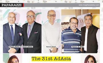 The 31st AdAsia