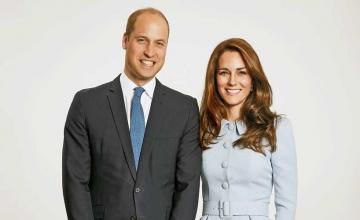 Duke and Duchess of Cambridge to visit Pakistan this month!