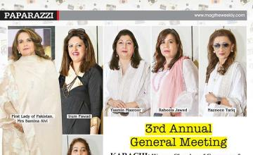 3rd Annual General Meeting