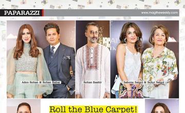 Roll the Blue Carpet!