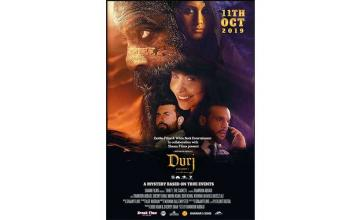 """""""Banning the film completely seems like a personal vendetta against Durj,"""" – Shamoon Abbasi"""