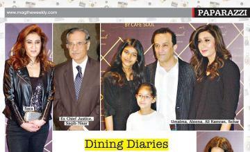 Dining Diaries