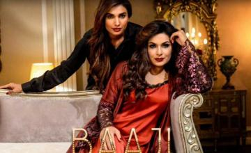 Baaji to screen in cinemas again this month