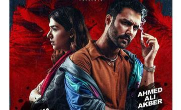 Laal Kabootar wins big at the Vancouver International South Asian Film Festival 2019