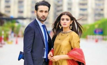 Hira Mani and Affan Waheed unite for 'Ghalati'