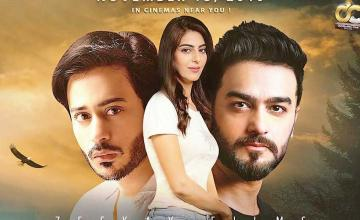 Talaash screened at the UN Headquarters