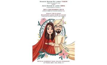 Iqra Aziz and Yasir Hussain's cute wedding invite is all over the internet