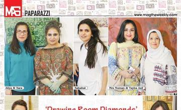 'Drawing Room Diamonds'