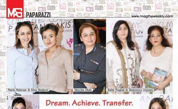 Dream. Achieve. Transfer.