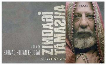 Sarmad Khoosat explains why the trailer of Zindagi Tamasha was taken down from YouTube