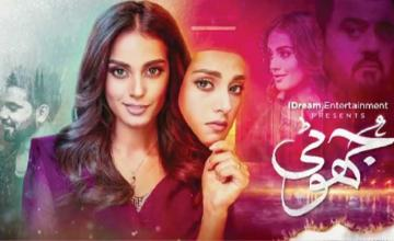 Iqra Aziz's Jhooti sparks outrage; and rightfully so!