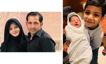 Sarfaraz Ahmed welcomes baby girl