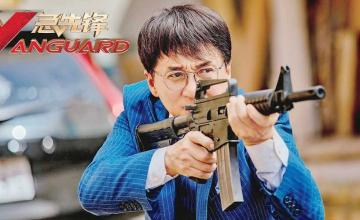 Jackie Chan's 'Vanguard' gets delayed due to Coronavirus