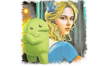 Arrogance Of An Android