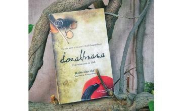 Dozakhnama by Rabisankar Bal