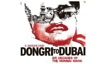 Movie on Dawood Ibrahim in the works