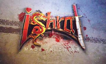 Mohib Mirza's Ishrat Made in China cast announced