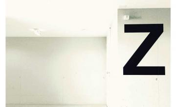 """The letter """"Z"""" removed from the English alphabet"""