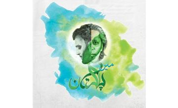 Singer Ali Ashraf releases his patriotic single, Mein Pakistan