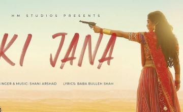 Nabeel Qureshi's music video Ki Jana nominated for the Miami Short Film Festival