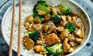 Japanese Chicken, Broccoli and Mushroom Curry