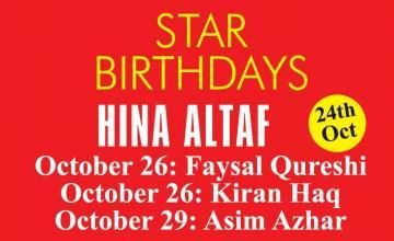 STAR BIRTHDAYS HINA ALTAF