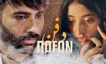 Faizan Sheikh starrer Dafan is a bone chilling short film on street harassment