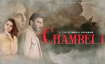 See Prime's upcoming horror film Chambeli has us on the edge of our seats