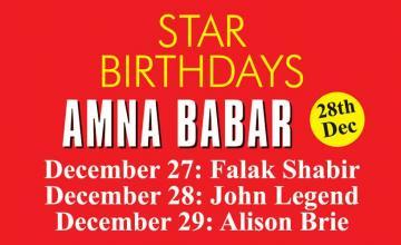 STAR BIRTHDAYS AMNA BABAR
