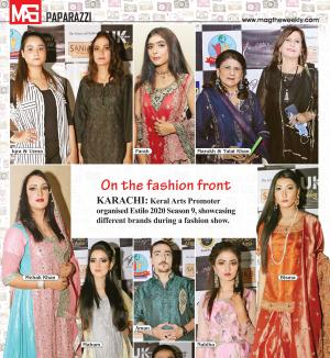 On the fashion front