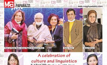 A celebration of culture and linguistics