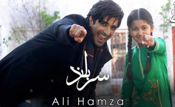 Ali Hamza's Sarbuland is the girl power song you need to add to your playlist