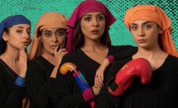 'Churails' received 'OTT Platform Show of the Year' award at the BAM 2020