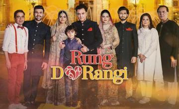 Yasir Akhtar's 'Rung DoRangi' is coming soon to a screen near you