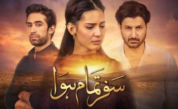 Ali Rehman Khan and Madiha Imam starrer 'Safar Tamam Hua' is a family drama we all need to tune into