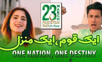 Aima Baig and Ali Zafar release their patriotic single, Aik Qaum, Aik Manzil