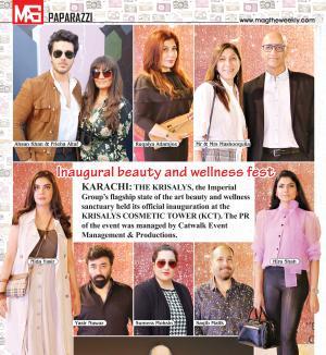 Inaugural beauty and wellness fest